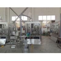 Wholesale Juice Bottle Filling Machinery SS304 For 500 ML Carbonated Drink Barrel from china suppliers