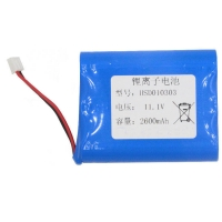Wholesale Samsung 18650 UN38.3 12V 2600mAh Lithium Ion Battery Pack from china suppliers