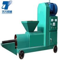 Wholesale Hot selling Biomass sawdust charcoal briquette machine for BBQ burning from china suppliers