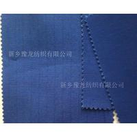China 100%cotton proban flame retardant fabric on sale