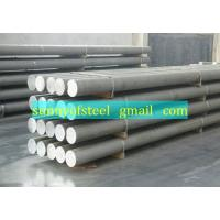 Wholesale hastelloy 2.4617 forging ring shaft from china suppliers
