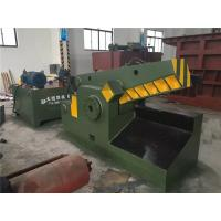 Wholesale Operation Simple Alligator Metal Shear For Cold Shear Section Steel Q43-2000 from china suppliers