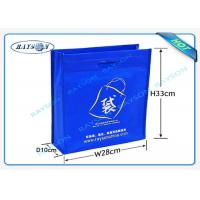 Buy cheap die cutting handle side and bottom guessets customized logo promotional shopping bag from wholesalers