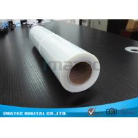 China Waterproof Transparent Positive Inkjet Screen Printing Film 100 Micron , Plate - Making Film for sale