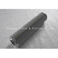 China 5 ~ 20 microns Industrial Filter Cartridge  Air filter for particulate matter in the air on sale