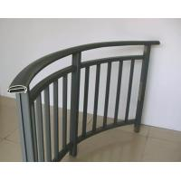 Wholesale Aluminum Hand Railings / Balustrade from china suppliers
