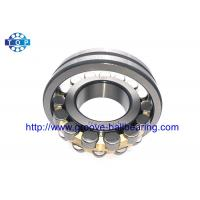 Wholesale 21311 21311CA / W33 Self Aligning Roller Bearing Brass Cage 51200 Steel from china suppliers