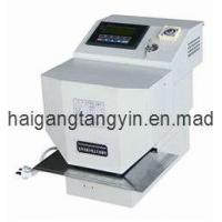 China Anti-Counterfeiting Label Hot Stamping Machine (WT-33(B)) on sale