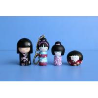 Wholesale Kimmidoll Key chain, Plastic Keychain, Action figures, from china suppliers