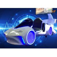 Wholesale 1500 W Blue & White VR Car Racing / Virtual Reality Driving Simulator from china suppliers