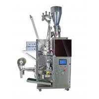 Wholesale Fully Automatic Drip Coffee Bag Packaging Machine 30-60 Bags/Min from china suppliers