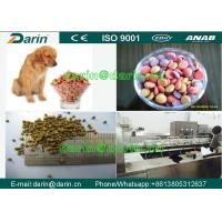 Wholesale Automatic High Efficiency Pet Food fish feed extruder machine Stainless Steel from china suppliers