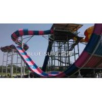 Wholesale Fiberglass Boomerang Big Water Slides For Children Water Playground 19m Height from china suppliers