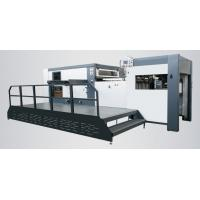 Wholesale Automatic Die Cutting Machine For Paper Box Creasing from china suppliers