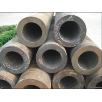 Wholesale Carbon Steel Seamless 316 Pipe from china suppliers