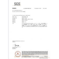 Haining Huanan New Material Technology Co.,Ltd Certifications