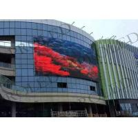 Buy cheap Waterproof Curved Video Wall , Sunshine Resistance Shopping Mall Billboard from wholesalers