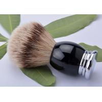 Wholesale Luxury metal base black handle silver tipped badger hair shaving brush 22mm from china suppliers