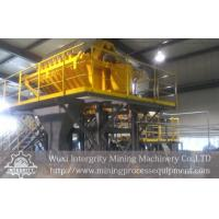 Buy cheap Disc Rotary Vacuum Filter , Iron Ore Beneficiation Equipment from Wholesalers