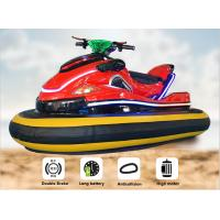 Guangzhou supplier new design children electric battery operated bumper cars damaged cars for sale