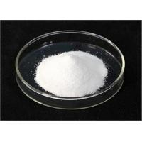 Wholesale Econazole Nitrate 24169-02-6 Raw Materials Used For Skin Antiseptic Ointment from china suppliers