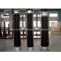 Wholesale 550kV Station Post Insulators With IEC60168 / IEC60273 Standard from china suppliers