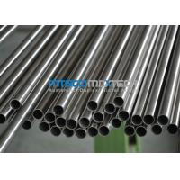 Wholesale TP309S / 310S EN10216-5 Hydraulic Tubing Precise Dimension For Chemical Industry from china suppliers