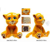 Quality Musical Plush Cat Toys With Sound for sale