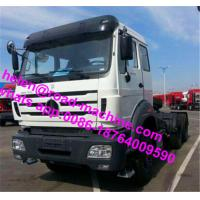 Buy cheap 6*4 380hp beiben 2638 WP10.380E32 EURII EGR Weichai Brand Tractor Truck from wholesalers