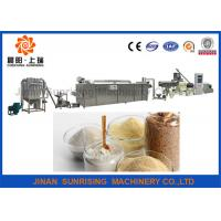 Buy cheap Converted Tapioca Maize Modified Starch Machine , Potato Starch Production Line Big Capacity from wholesalers
