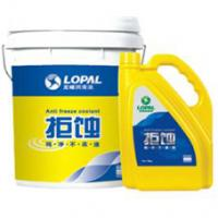 Buy cheap Antifreeze coolant--Resist Corrosion -18℃ 1000kg , Engine coolant from wholesalers