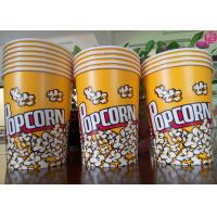 Wholesale Food Grade Round Base 64oz French Fry Containers  With Flexo Print from china suppliers