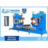 Wholesale HWASHI  Double Circumferential Resistance Seam Welding Machine for Oil Tank from china suppliers