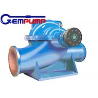 Wholesale S / SH type double suction pump , urban water supply pump 19~100m Head from china suppliers