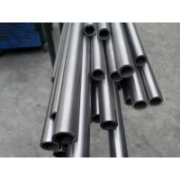 Wholesale nichrome UNS N06601 inconel 601weled pipe /tube from china suppliers