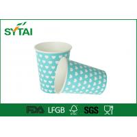 Wholesale Home / Office Single Walled Paper Cup , Paper Beverage Cups 16 oz  500ml Large Capacity from china suppliers