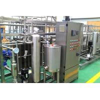 China Dairy/Uht/Yoghurt/Pasteurized Milk Factory For Turn Key Project on sale