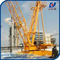 China 3tons QD1515 Luffing Derrick Crane Lifting Buildings Materials Machinery for sale