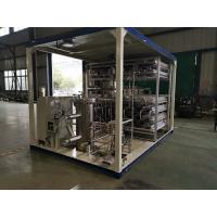 Wholesale LNG Pump Skid Cryogenic Process Engineering ExdIIBT4 Explosive Proof Grade from china suppliers
