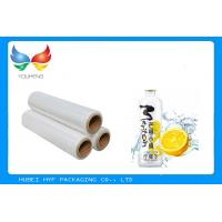 Wholesale Transparent Plastic Packaging Film PETG Material Good Shrinkage Under High Speed from china suppliers