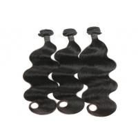 Quality The 100% Original 10 inch to 30 inch Brazilian Virgin Remy Human Hair for sale