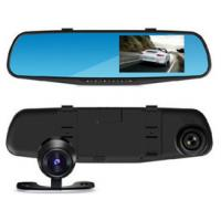 Wholesale Car Dashboard Camera, Car DVR, Car Video Recorder Full HD 1080P, 4.3 Inch LCD from china suppliers