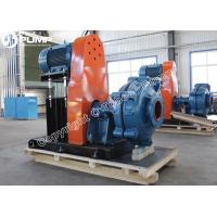 China Tobee® Coal water slurry pump on sale