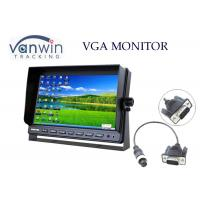 Buy cheap HDMI VGA TFT Car Monitor High Resolution With 2 Video Cameras Inputs from wholesalers
