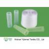 Buy cheap Sinopec Yizheng Fiber Polyester Staple Yarn , 40S/2 40S Polyester Textured Yarn from wholesalers