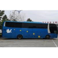 China Yutong 57 Seats Used Luxury Coaches / Used Passenger Bus With Diesel Engine for sale