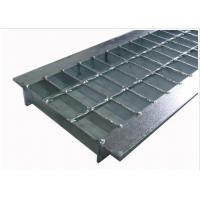 Wholesale Anti Slip Outdoor Drain Grate Covers, Serrated Steel Trench Covers Grates from china suppliers
