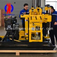 Wholesale HZ-200YY 200m hydraulic core drilling rig for core sampling and water well  drilling Be convenient to lift the drill from china suppliers
