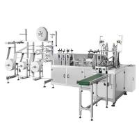 China Medical Non Woven Disposable Face Mask Making Machine for sale