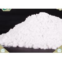 China Self - Activating Gallant Rgeological Additive Offering Rapid Yield Development for sale